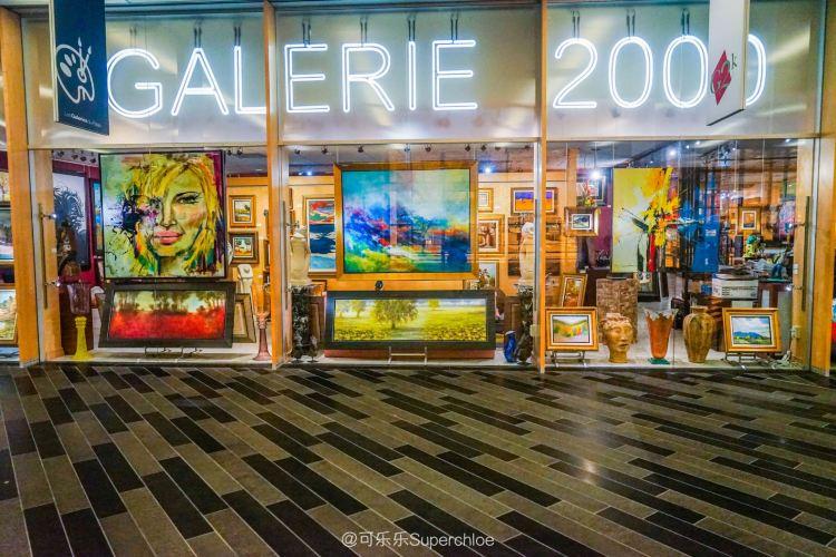 Montreal Chinatown3
