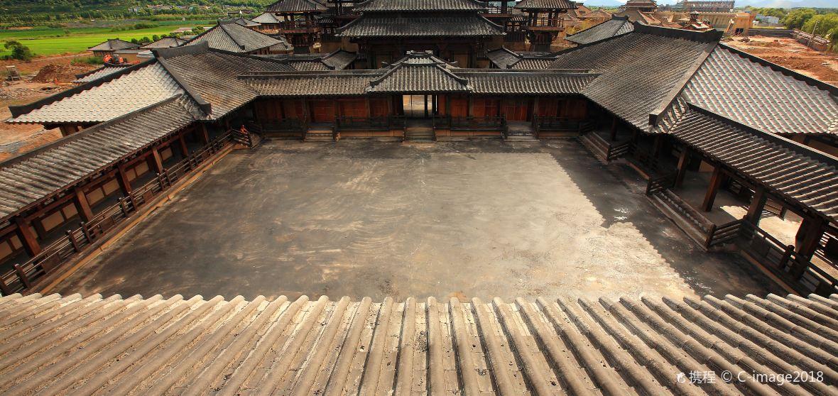 Xiangshan
