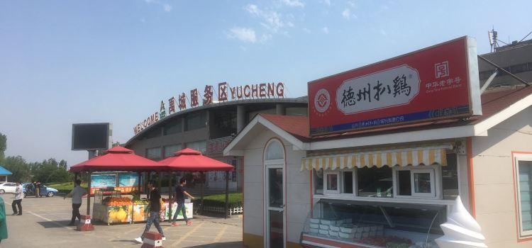 (禹州服務區)餐飲