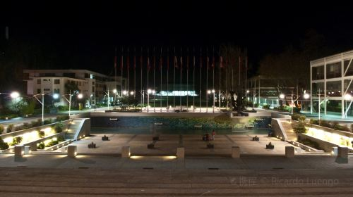 Concepcion Province