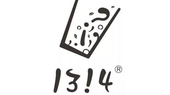 1314一杯會說話的茶(依仁路店)
