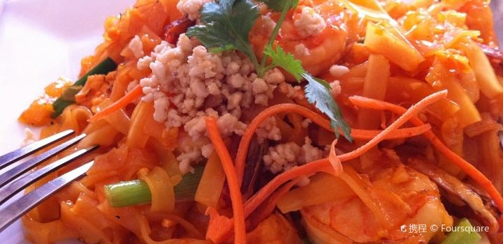 Cham Thai & Cuisine2