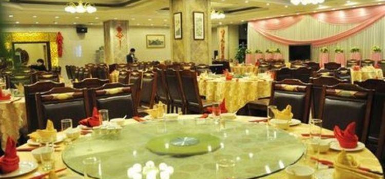 貴州華聯大酒店餐廳2