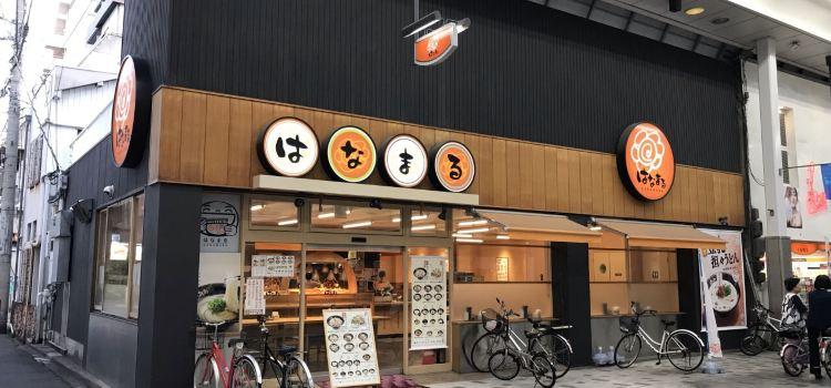 Shinpeiudon1