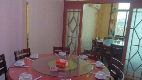 三毛土菜館