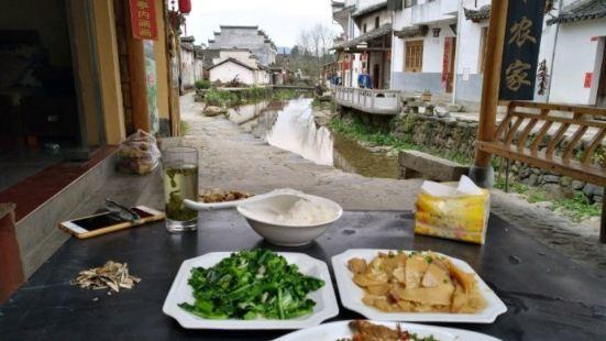 盧村山水農家
