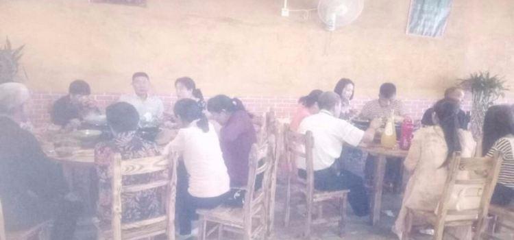 金花土菜館3
