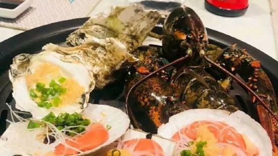 羨沐蒸汽海鮮餐廳