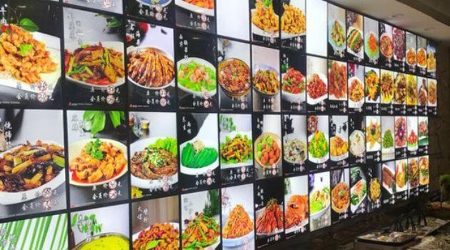 中朝風味快餐1