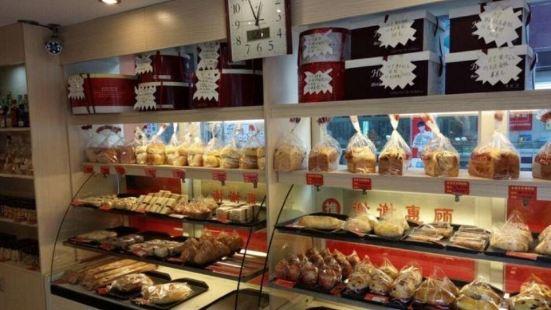 永發藝術蛋糕店