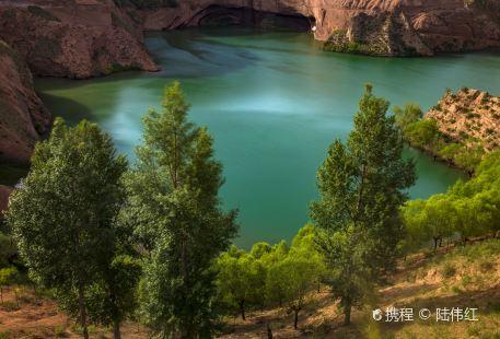 Longzhou Danxia Landform