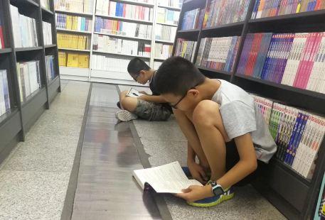 揭西縣圖書館