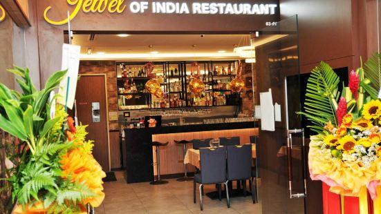 Jewel of India Restaurant