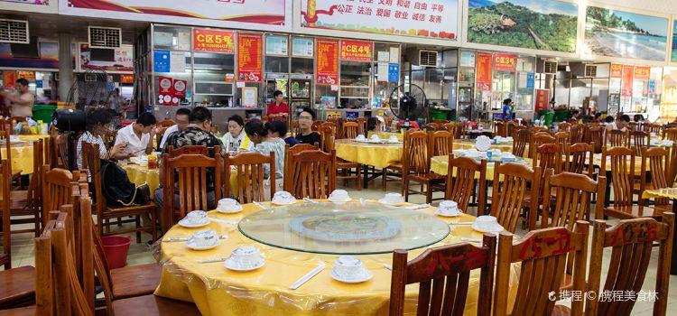 Chun Yuan Seafood Square (Main Branch)3