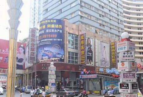 Gubu Jie Guoji Shangcheng K1 Leisure Square