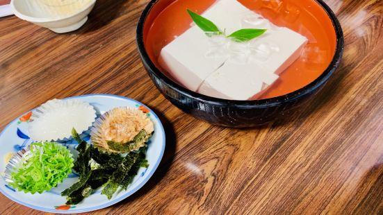 嵯峨豆腐 稻(嵐山店)