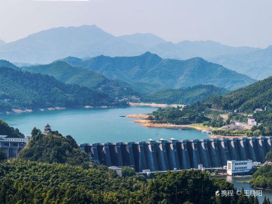 Foziling Reservoir