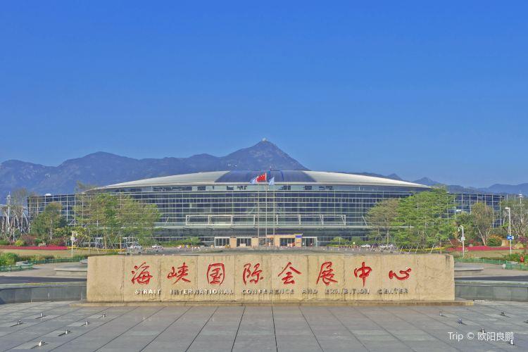 푸저우 해협 국제 컨벤션 센터1