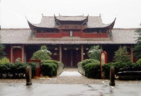 Anfu Museum