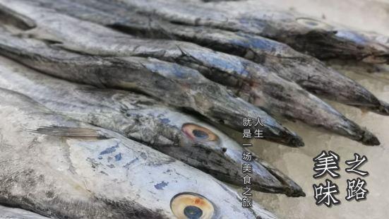 漁緣海鮮大排檔