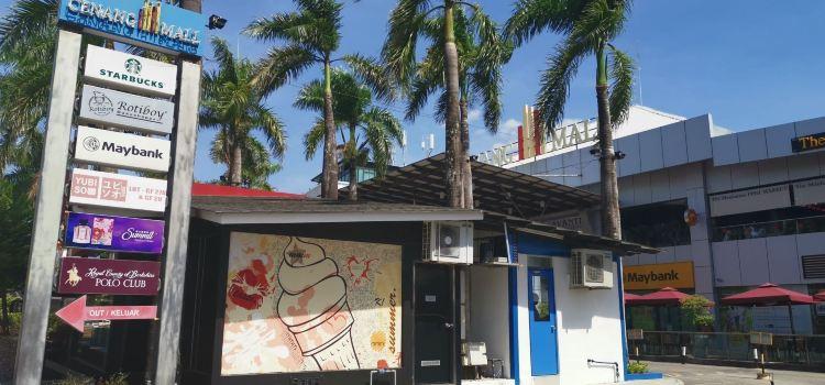 Crocodile Rock Pizza & Grill Restaurant1