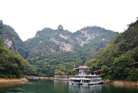 Wuyang River