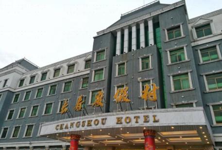 Changshou Resort
