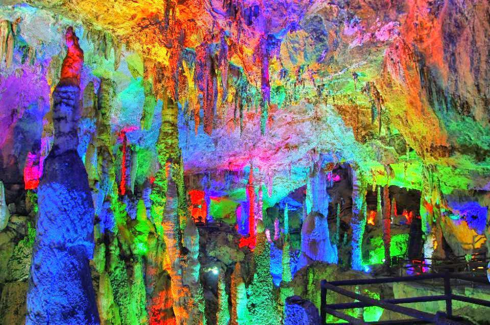 지하도석림