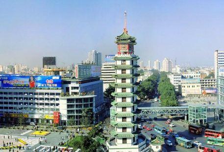 Erqi Plaza