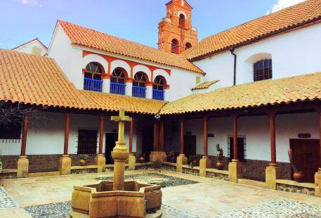 Santa Teresa Convent Museum - Convento Museo Santa Teresa