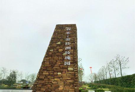 Senhe Jinshazhou Rose Garden