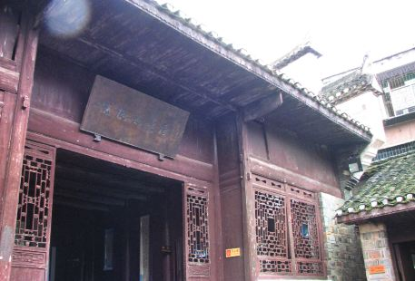 Former residence of Shen Congwen