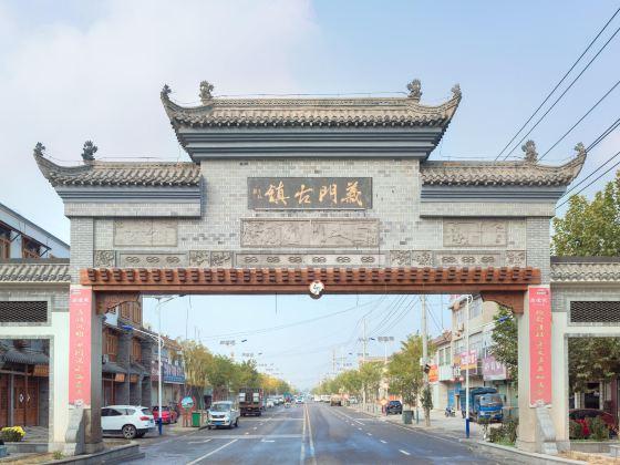 Yimen Ancient Town