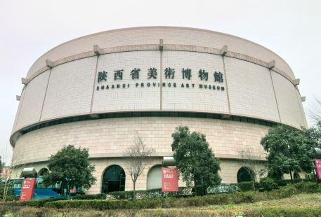 Shaanxi Art Museum