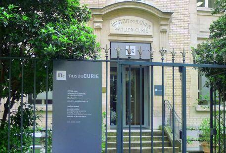居裡博物館(鐳實驗室)