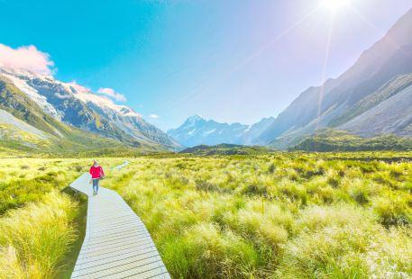 아오라키 마운트쿡 국립공원