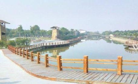 Guohong Ecological Park