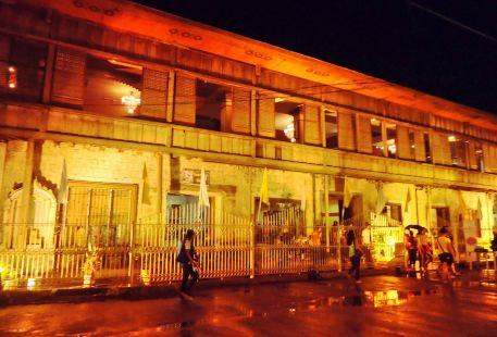 Rizaliana Museum