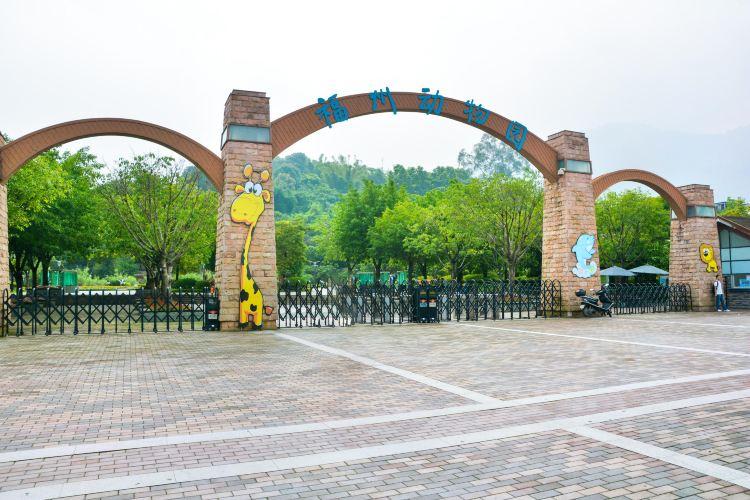 푸저우 동물원
