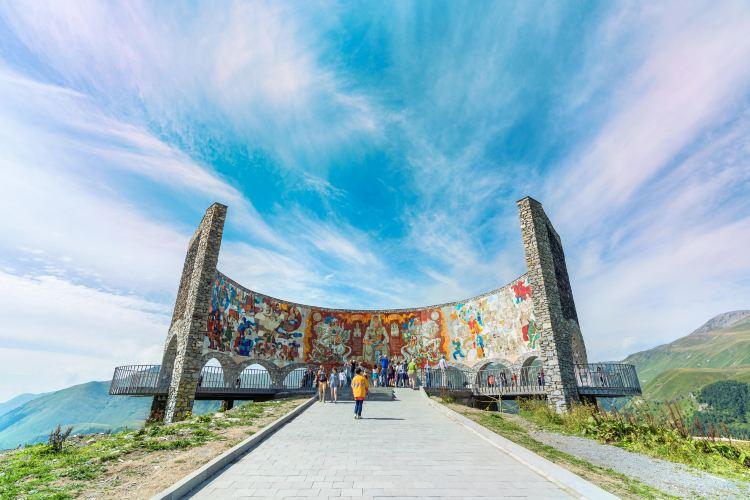 俄格友誼紀念碑觀景台