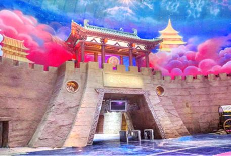 Qingdao Wanda Movie Park
