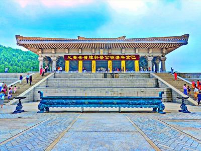 Mausoleum of the Yellow Emperor