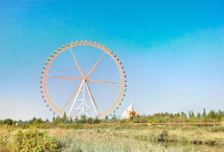 Ningxia Huanledao Amusement Park