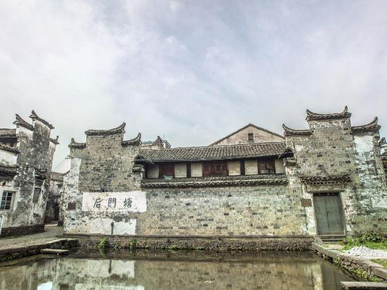 Chongren Ancient Town