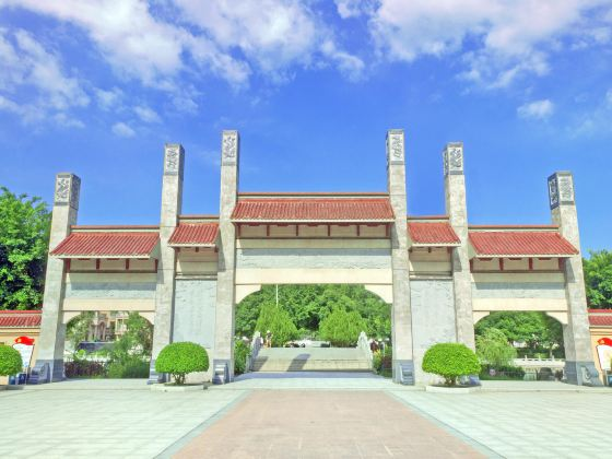 Lianjiang Cemetery of Revolutionary Martyrs