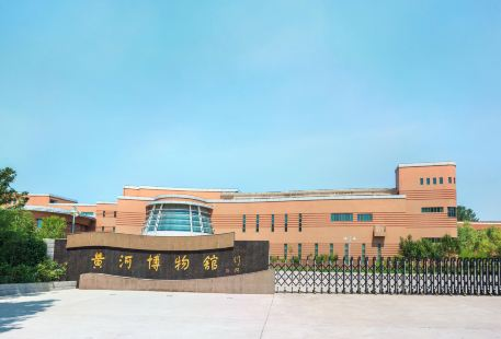 The Yellow River Museum