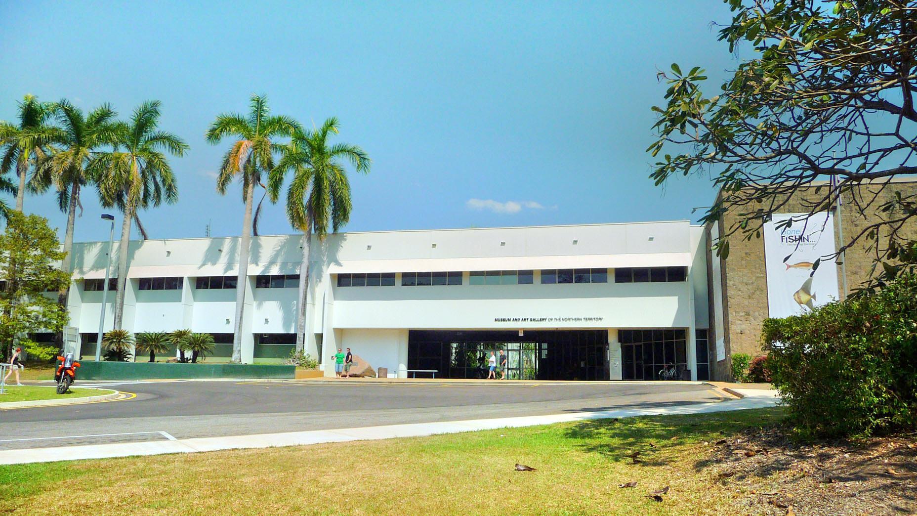 北部地方博物館及美術館