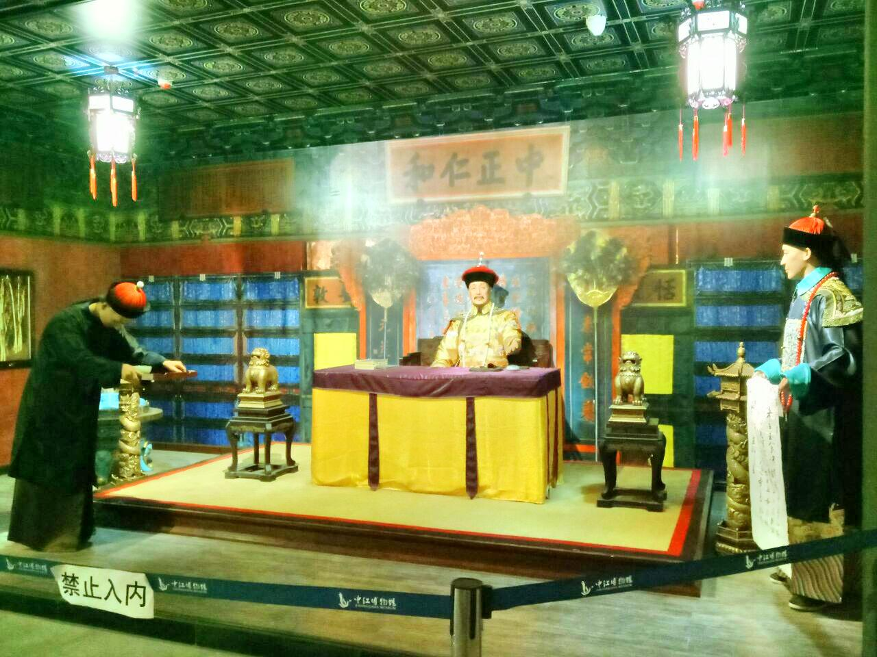 中江博物館
