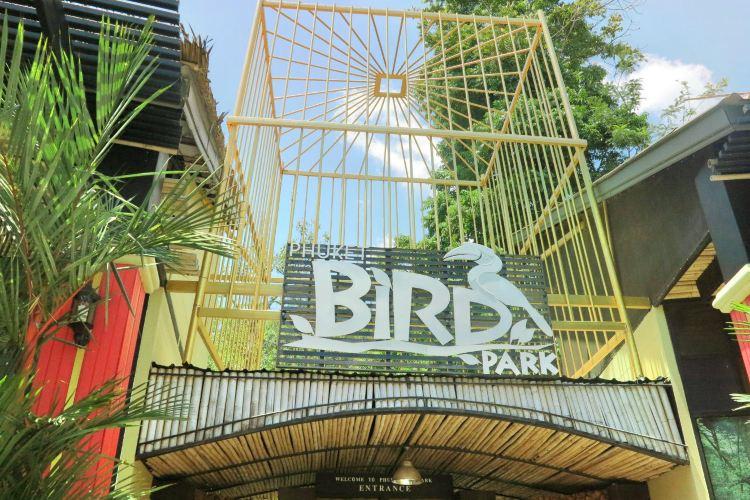布吉百鳥園2