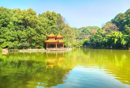 Changsha Nanjiao Park